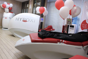 (Deutsch) HYPOXI-Studio at the Modern Elahyue Complex, Teheran